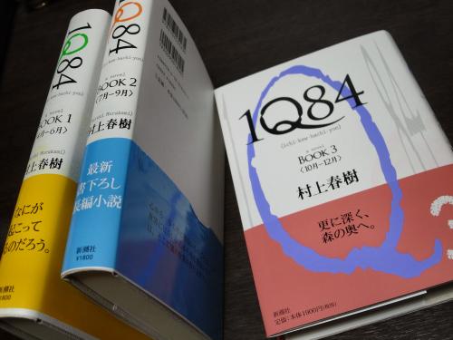 1Q84 1-3.jpg