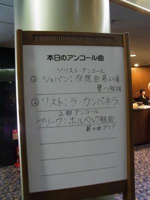 2010_07_19-02.jpg