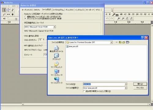 Audacity-02.jpg