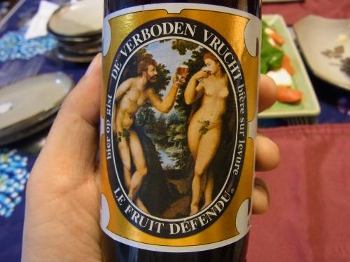 Belgium Beer-05.jpg