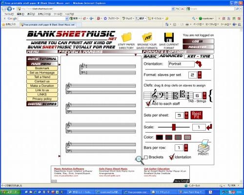 Blank Sheet Music.jpg