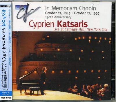 Cyprien Katsaris-03.jpg