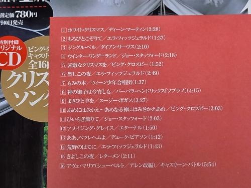 サライ2011_01-02.jpg