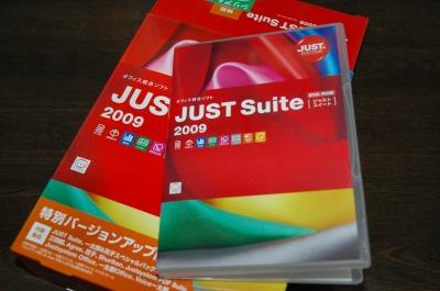 一太郎2009-1.jpg
