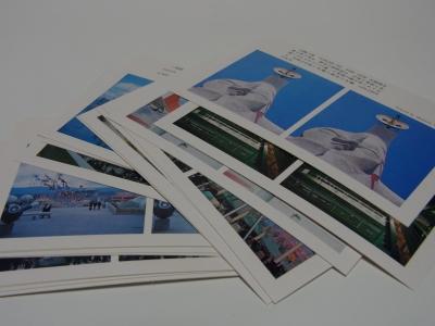 万博立体カラー写真-10.jpg