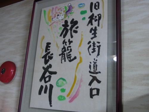 合宿2010-02.jpg