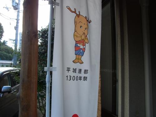 合宿2010-05.jpg