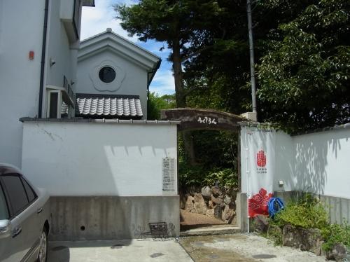 合宿2010-14.jpg