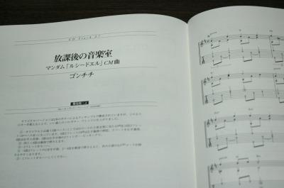 放課後の音楽室.jpg