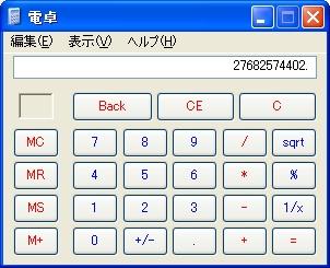 算法指南車-07.jpg