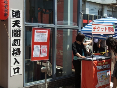 高校展2010-27.jpg