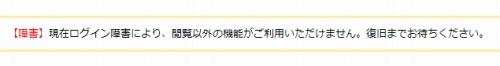 Error 2010_12_07-02.jpg