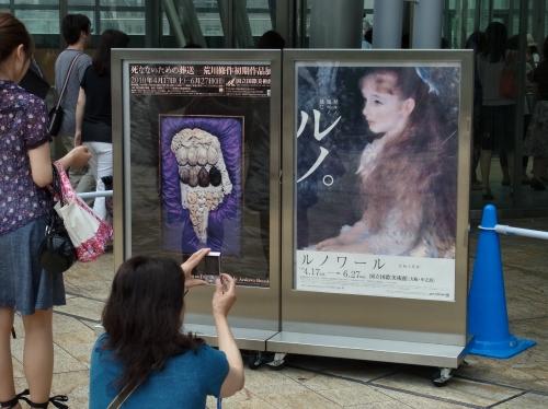Good bye Renoir-01.jpg