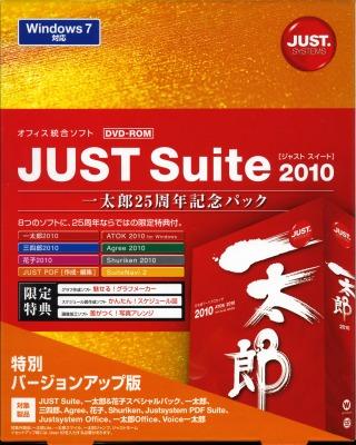 JUST Suite 2010.jpg