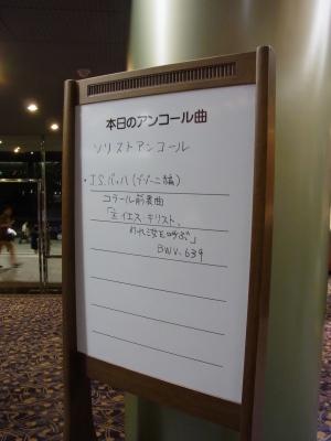 PMF-03.jpg