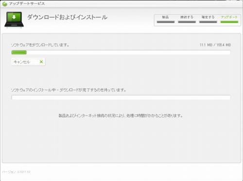 Xperia UP 2010_11_10-01.jpg
