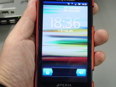 Xperia UP 2010_11_10-13.jpg