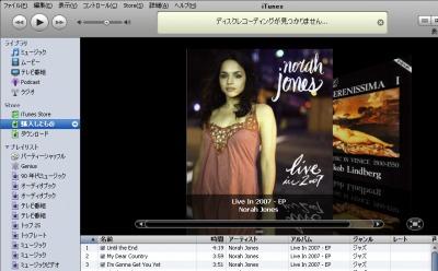 iTunes警告2.jpg