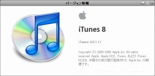 iTunes警告3.jpg