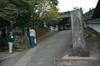 kani2-4.jpg